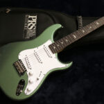 prs-silver-sky-orion-green